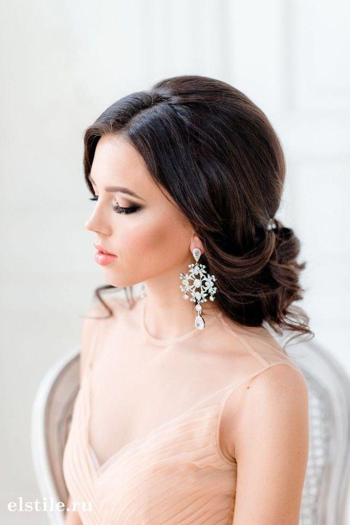 Maquillaje De Novia 2018 Las Mejores Tendencias En Maquillaje Para
