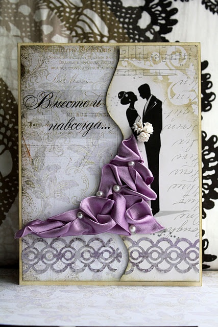 Открытка свадьба своими руками