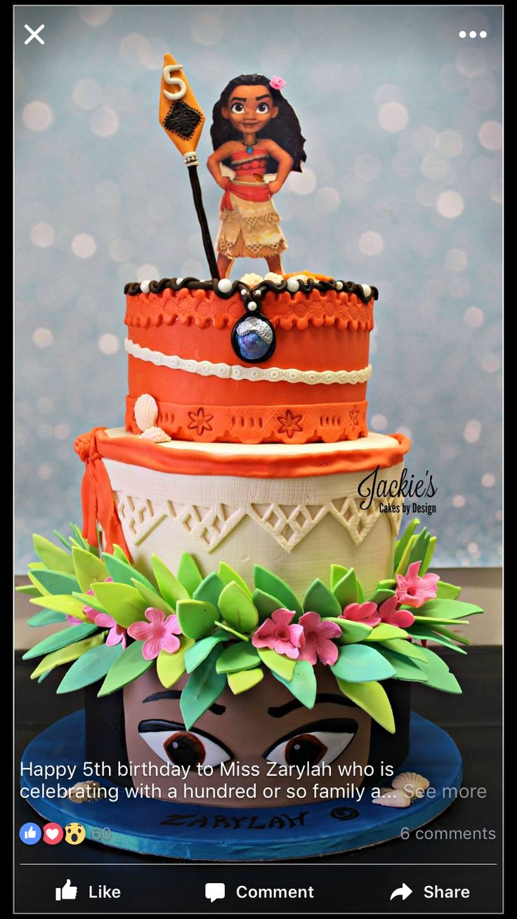 Moana Cakes For Childrens Parties