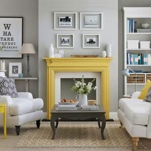 Decoracion en color gris amarillo decoracion de - Decoracion en amarillo ...