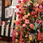Árbol Navidad Mexicano