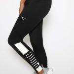 los mejores leggins para el gym (7)