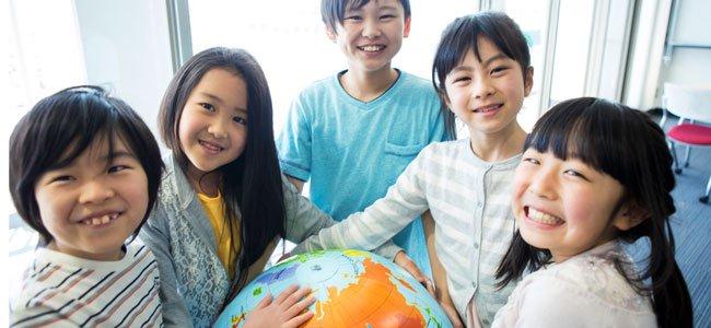 Crianza de niños en japon