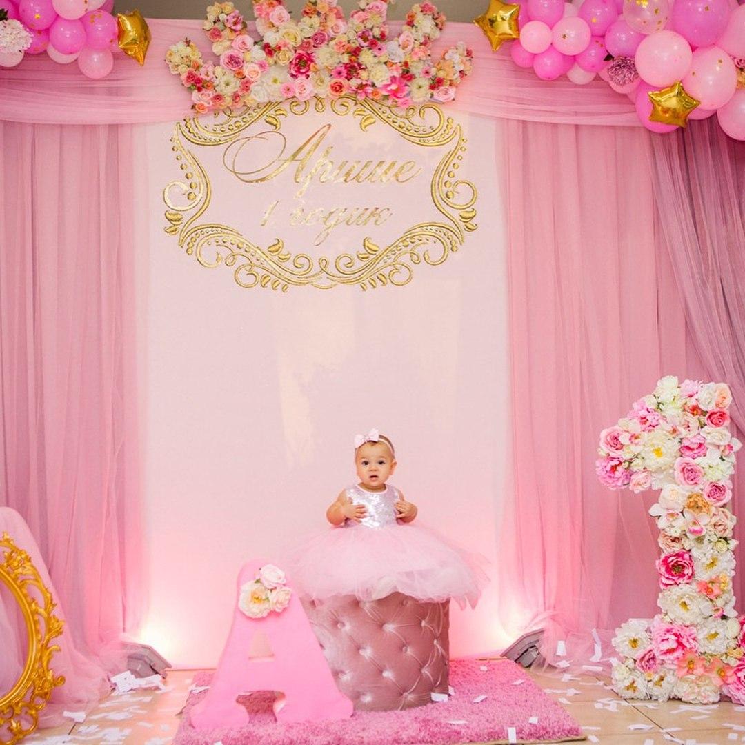 Fiesta primer a o de tu hija celebra el primer a o de tu - Ideas para fiestas en casa ...