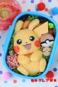 lunch divertidos para niños de kinder