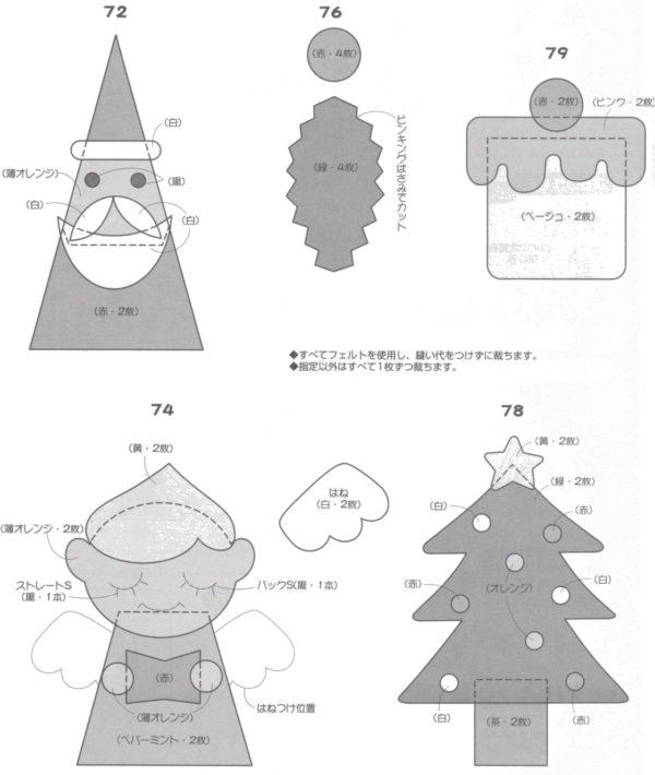 moldes navideños para figuras de fieltro