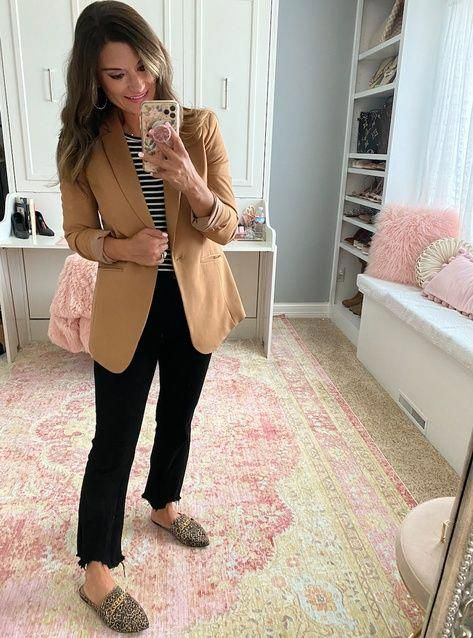 Outfits para trabajar desde casa